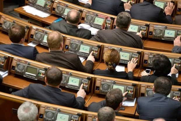 Депутаты «Видродження» готовы проголосовать за правительство Гройсмана