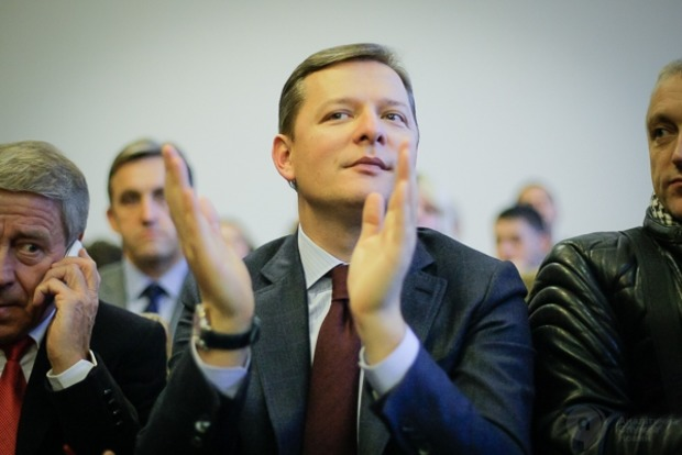 День с политиком: Знаки Олега Ляшко