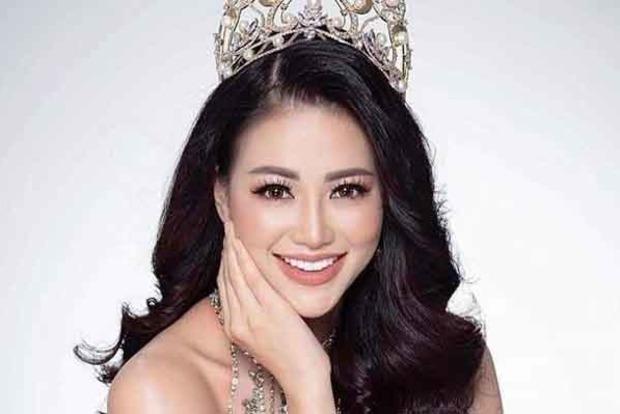 Объявлена победительница конкурса красоты «Мисс Земля-2018»