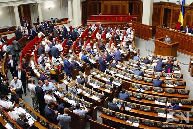 Депутати відхилили три законопроекти щодо виборчого законодавства