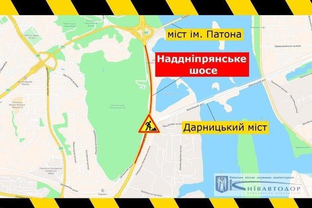 Киевляне предупреждают с выбором маршрута