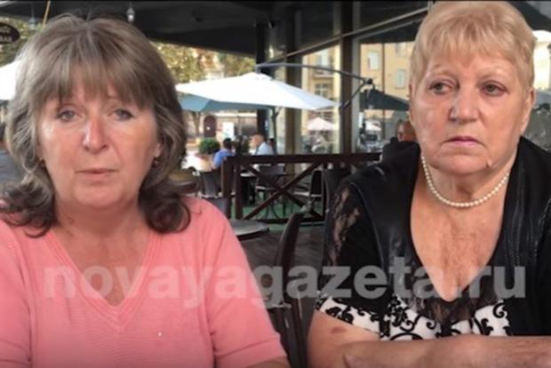 Слез нехватает: Матери Клыха иАгеева обратились кПорошенко иПутину