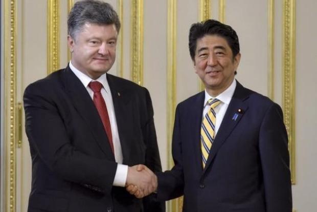 Япония готова предоставить Украине почти два миллиарда долларов на реформы