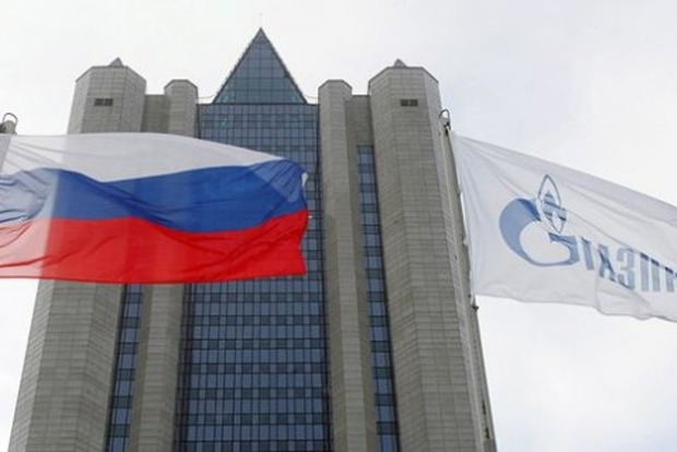 «Газпром» підозрює підміну судді під час суперечки з«Нафтогазом»