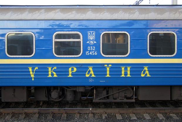 Прочь от Москвы, но по чуть-чуть. Украина отменяет поезда на РФ