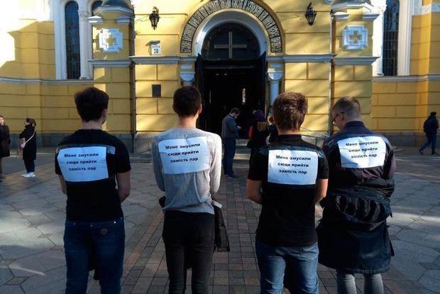 Студентов педуниверситета в Киеве отправили на молебен вместо учебы