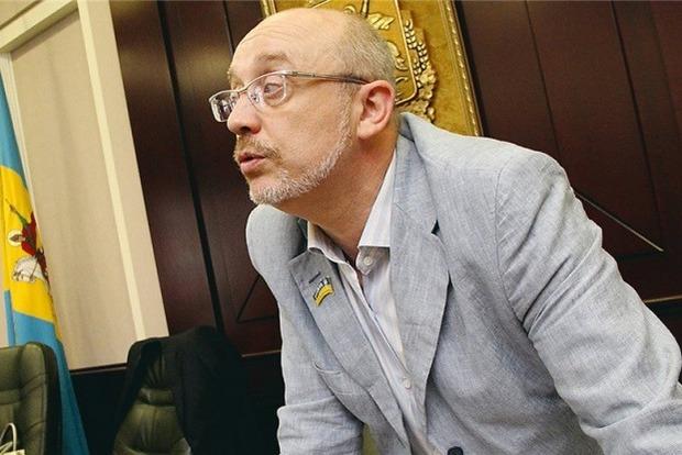Резников назвал необходимые сроки вывода российских войск с Донбасса для проведения выборов