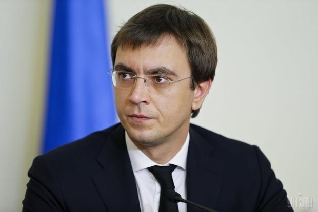 Авиаперелеты в Украине будут равны по стоимости проезду в маршрутке – министр