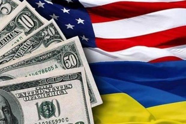 Фото к материалу: Трамп одобрил увеличение помощи Украине до $700 млн
