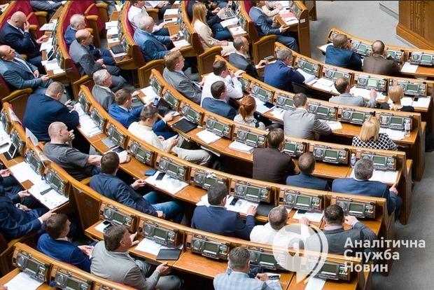 В Украине вступила в силу антидискриминационная поправка