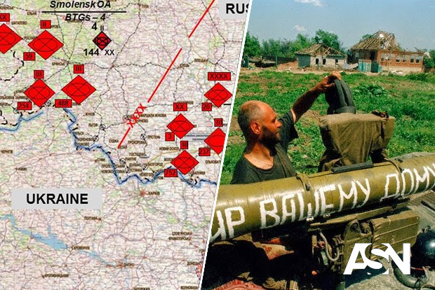 Украина в ОБСЕ: Россия развернула на границе с Украиной готовую к наступлению 87 тысячную армию