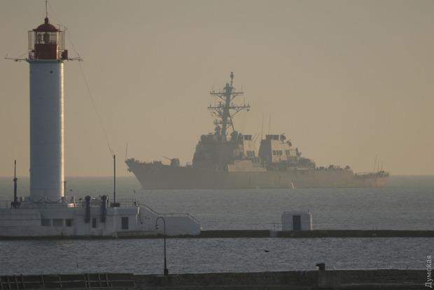 В Одессе пришвартовался американский ракетный эсминец