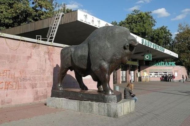 В зоопарке Киева на 10% подорожали билеты