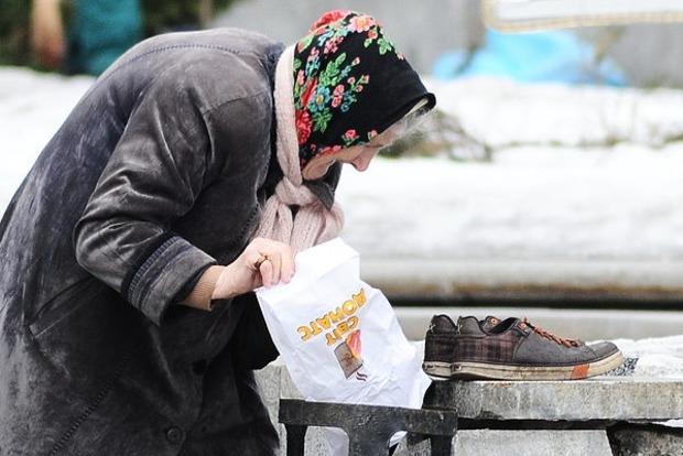 За чертой бедности живут 60% украинцев – ООН