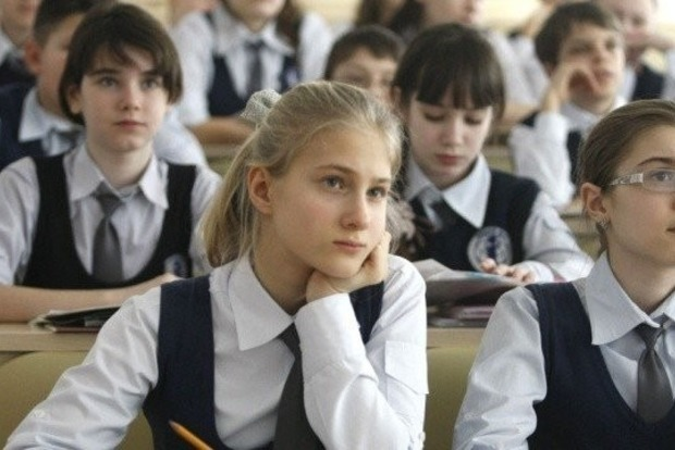Рада приняла закон об обучении детей с инвалидностью в обычных школах