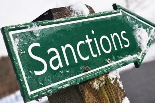Еще четыре страны присоединились к санкциям ЕС против РФ за незаконные выборы в Крыму