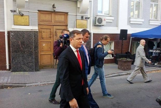 Ляшко: Ночью депутатам от Радикальной партии поступали угрозы