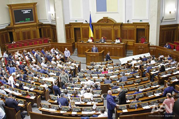 Рада завтра продолжит рассмотрение врачебной реформы
