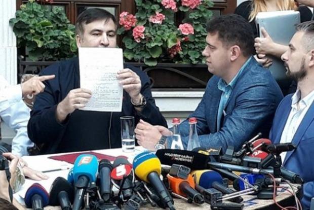 Саакашвили подписал админпротокол о незаконном пересечении госграницы