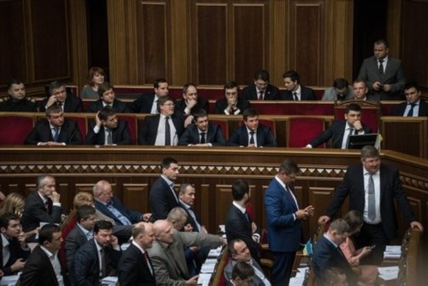 Рада провалила голосование за программу действий правительства Гройсмана