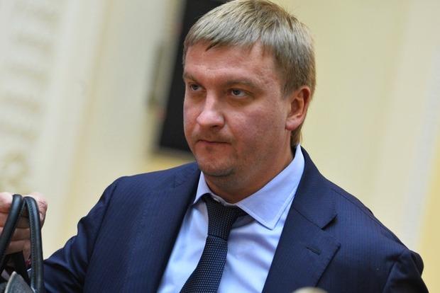 Петренко: Украина готовит новый иск к России