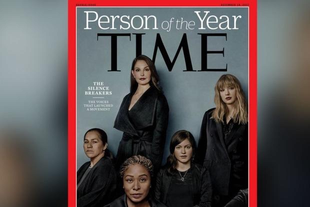 Назван «Человек года-2017» по версии журнала Time