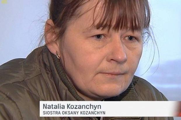 Полиция выдвинула обвинение поляку, оставившему украинку с инсультом на улице