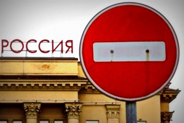 Россия направляет в США спецборт, чтобы забрать российских дипломатов