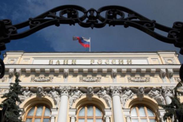 У Росії надрукували 363 млрд рублів, рятуючи банки від відтоку вкладників