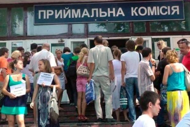 Участникам АТО и Евромайдана предоставлены льготы при поступлении в ВУЗ