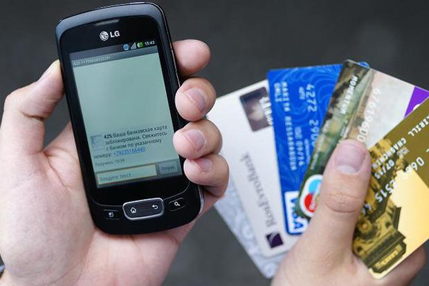 Мошенники придумали новую схему похищения денег с банковской карты