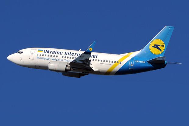 МАУ значно знижує ціни на авіаквитки. Скільки коштуватимуть польоти