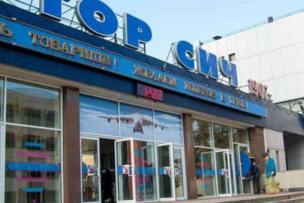 Завод «Морот Сич» в оккупированном Снежном передали в управление за границу