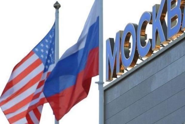Минюст США обвинил в шпионаже гражданку России
