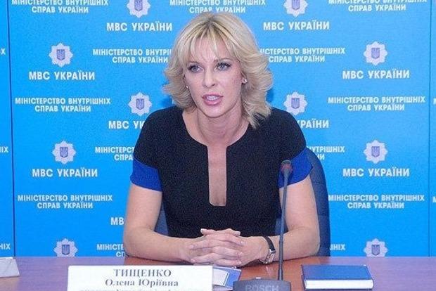 Тищенко официально уволили из МВД