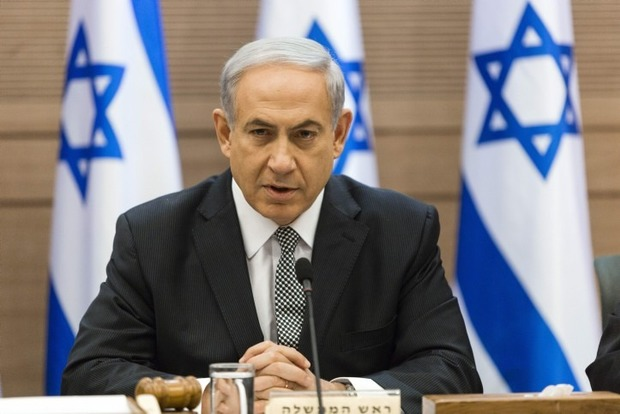 Нетаниягу назвал историческим решение Трамп о признании Иерусалима столицей Израиля