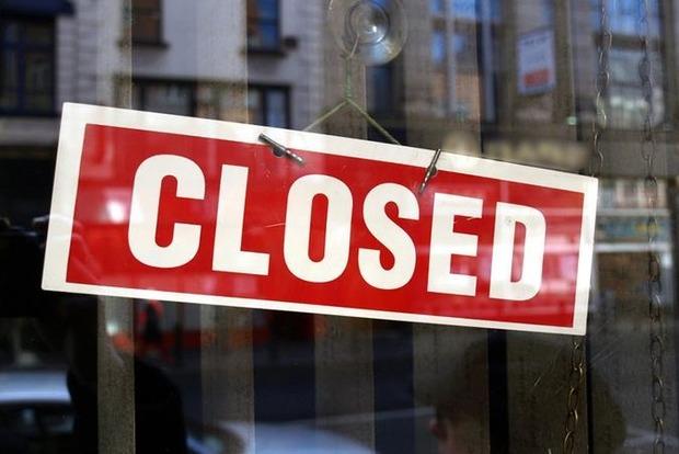 Полякам запретили торговать по воскресеньям