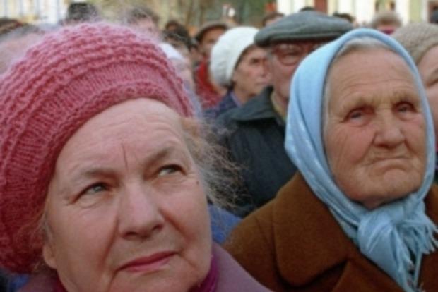 Минсоцполитики может поднять пенсионный возраст в Украине
