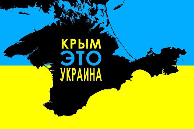 В аннексированном Россией Крыму проходят выборы