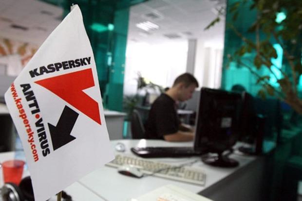 «Лаборатория Касперского» ликвидирует свою «дочку» в Украине из-за санкций
