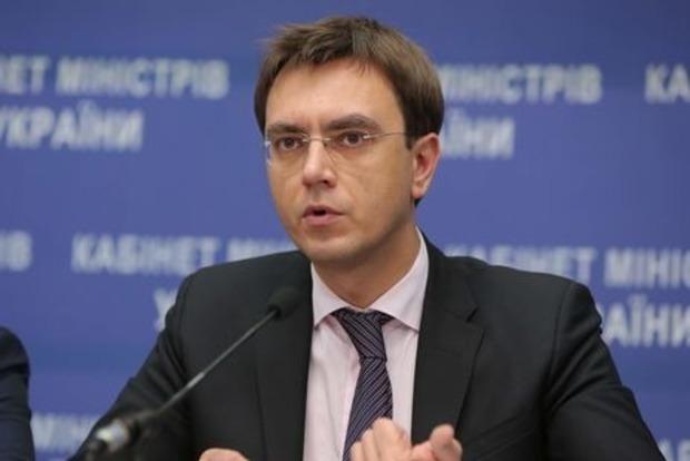Омелян: Россия слетела с катушек, с ней надо говорить языком оружия или языком санкций