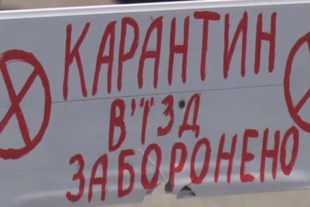 Минздрав прокомментировали решение Львова по карантину на выходных