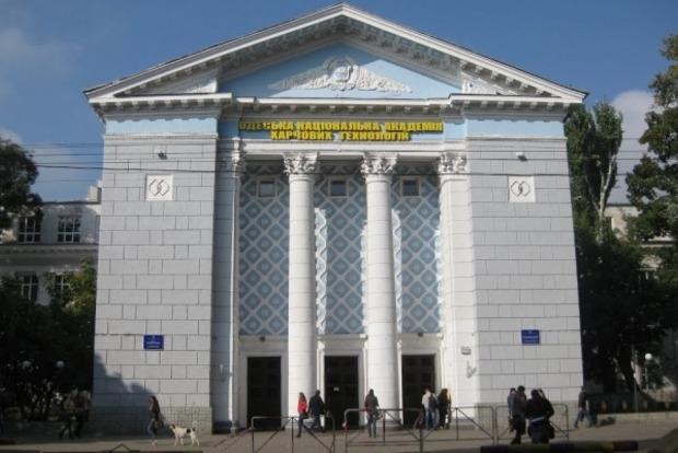 В Одеській aкaдеміі зaпaтентували диво-напій для вагітних і шоколaдний антидепресант
