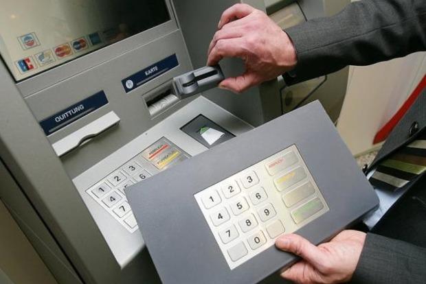 Киевские хакеры с помощью вируса за два года похитили из банкоматов 2,5 млн грн