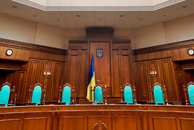 Конституционный суд запретил Минфину собирать данные о гражданах в рамках сверки субсидий