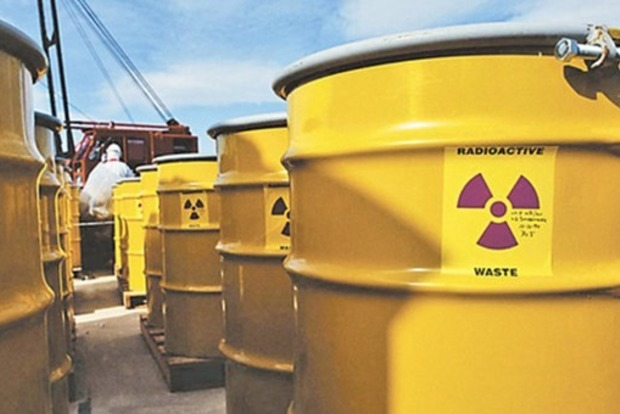 Посол США открыла под Киевом стройку хранилища ядерных отходов