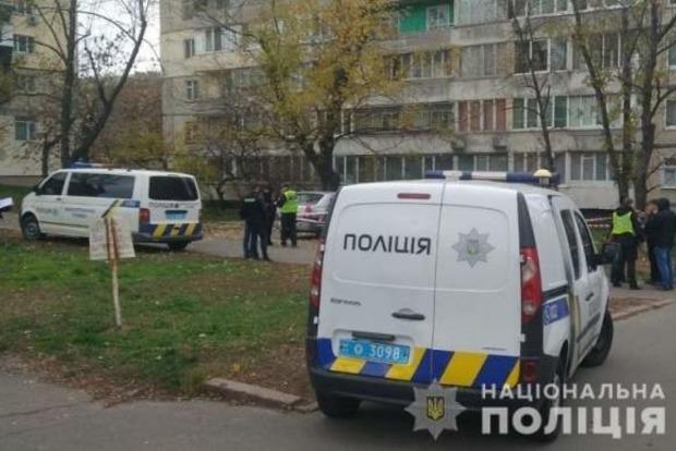 Застал с новым любовником. В Киеве парень взорвал себя из-за бросившей девушки