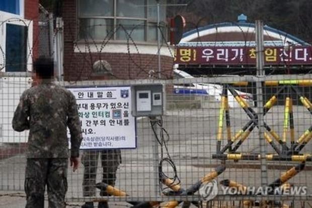 Взрыв на военной базе в Южной Корее, более 20 пострадавших