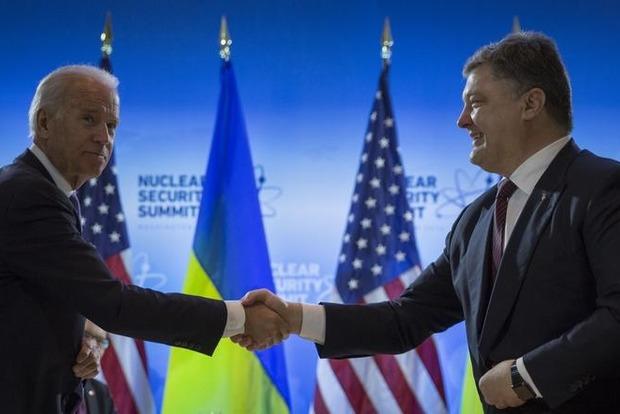 Квест реформ от США для Украины