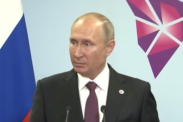 Путин нашел крайних в войне на Донбассе